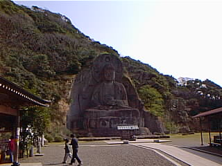 http://www.digistats.net/image/2002_3/PIC00036.JPG