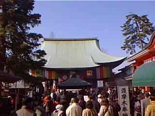 http://www.digistats.net/image/2003_1/tkh.jpg