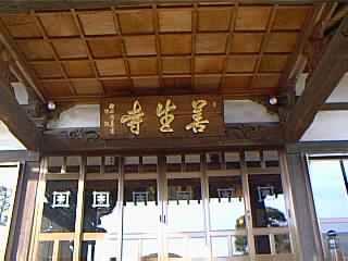 http://www.digistats.net/image/2003_1/z.jpg