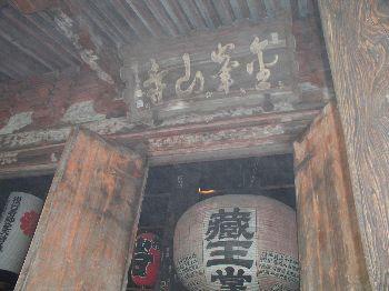 http://www.digistats.net/image/2004_10/kinpu_04.jpg