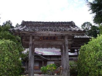 http://www.digistats.net/image/2004_8/ensho1.jpg