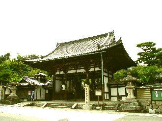 http://www.digistats.net/image/2004_8/ishiyama1.jpg