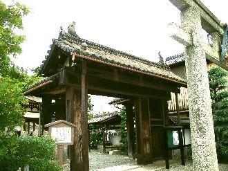 http://www.digistats.net/image/2004_8/wakamiya2.jpg