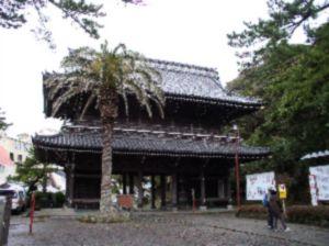 http://www.digistats.net/image/2005_02/tanjou_1.jpg