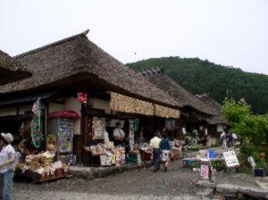 http://www.digistats.net/image/2005_7_aizu/ohuchi_3.jpg
