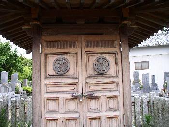 http://www.digistats.net/image/2006_06/sada.jpg