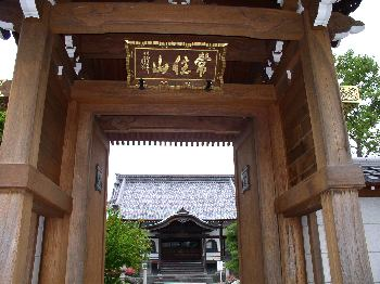 http://www.digistats.net/image/2006_06/sg.jpg