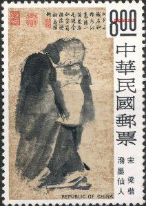 http://www.digistats.net/image/2006_07/sou.jpg