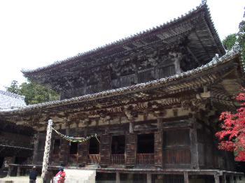 http://www.digistats.net/image/2006_11/enkyo2.jpg