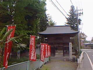http://www.digistats.net/image/2007_01/yakushi.jpg