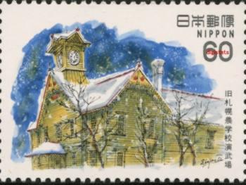 http://www.digistats.net/image/2007_02/s4_6.jpg