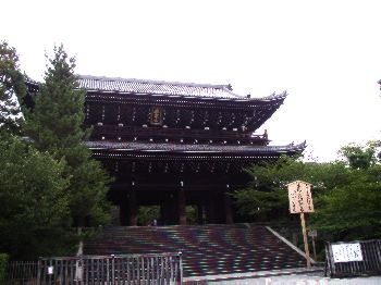 http://www.digistats.net/image/2007_05/chion.jpg