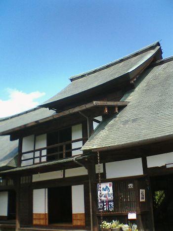 http://www.digistats.net/image/2007_09/kanzou.jpg