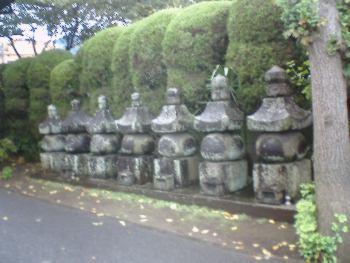 http://www.digistats.net/image/2007_10/chiba.jpg