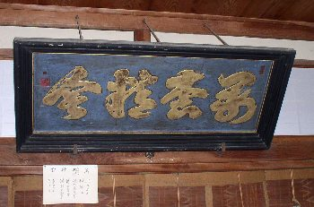 http://www.digistats.net/image/2007_12/gaku.jpg