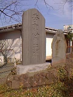 http://www.digistats.net/image/2008/02/hirayama.jpg