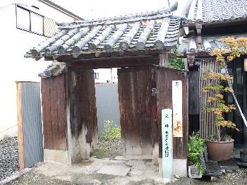 http://www.digistats.net/image/2008/02/shou.jpg