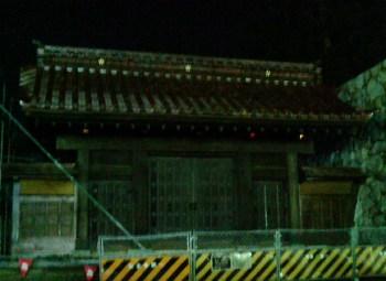 http://www.digistats.net/image/2008/03/toyama2.jpg
