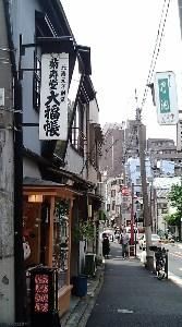 http://www.digistats.net/image/2008/06/misaki.jpg