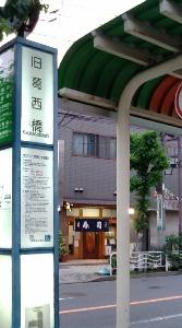 http://www.digistats.net/image/2008/07/kasai.jpg