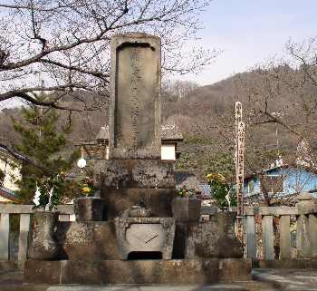 http://www.digistats.net/image/2008/08/shingen.jpg