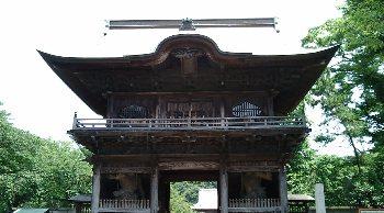 http://www.digistats.net/image/2008/08/shoumyou.jpg
