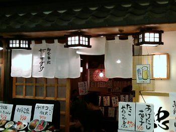 http://www.digistats.net/image/2008/09/chu.jpg