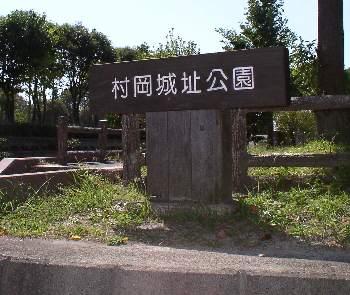 http://www.digistats.net/image/2008/09/muraoka_f2.jpg