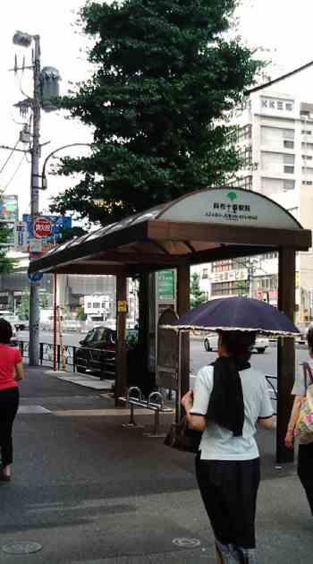 http://www.digistats.net/image/2008/10/azabu10.jpg