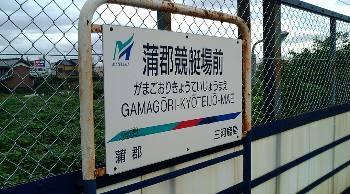 http://www.digistats.net/image/2008/10/kyoutei2.jpg