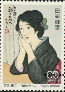 http://www.digistats.net/image/2008/10/s25_7.jpg