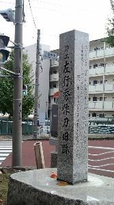 http://www.digistats.net/image/2008/12/hidari.jpg