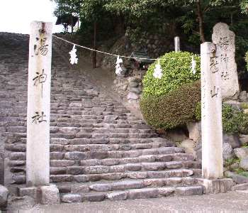 http://www.digistats.net/image/2009/01/yu.jpg