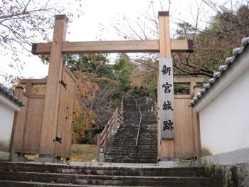 http://www.digistats.net/image/2011/02/shingu_01.jpg