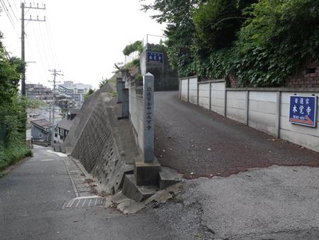 上本郷城 城館散歩