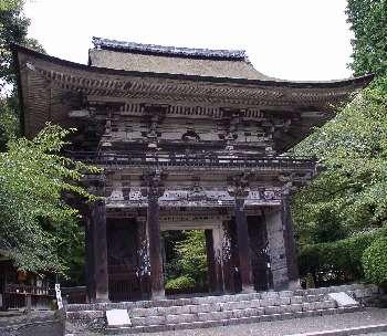 http://www.digistats.net/usakoji/image/onjou.jpg