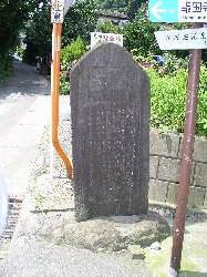 http://www.digistats.net/usakoji/image/zenshu.jpg