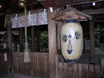 http://www.digistats.net/usakoji/shrine/image/kaiko2.jpg