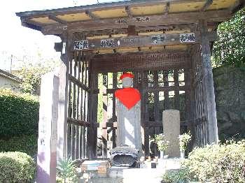 http://www.digistats.net/usakoji/shrine/image/sekido.jpg